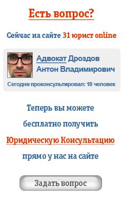 Адрес нотариальной конторы нотариуса города москвы радченко ильи владимировича
